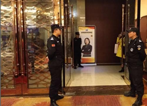 重庆某酒店临时勤务