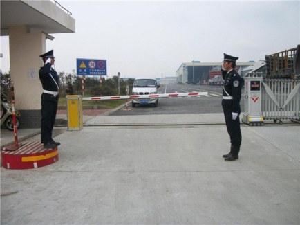 重庆企业保安